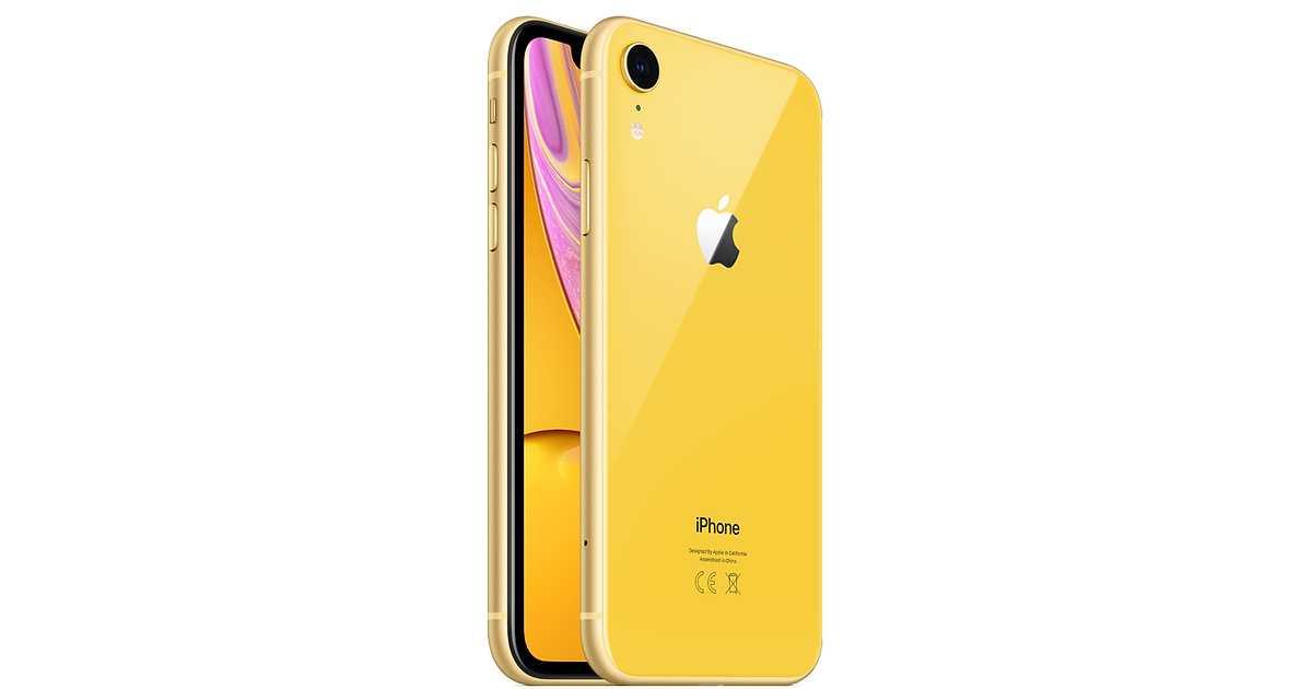 Apple Iphone Xr 64gb Yellow Italia No Brand Possibilità Paga E